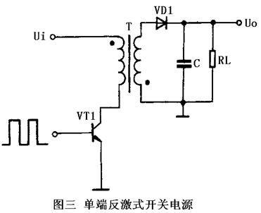 开关电源工作原理及电路图--思默特(cimot)官网